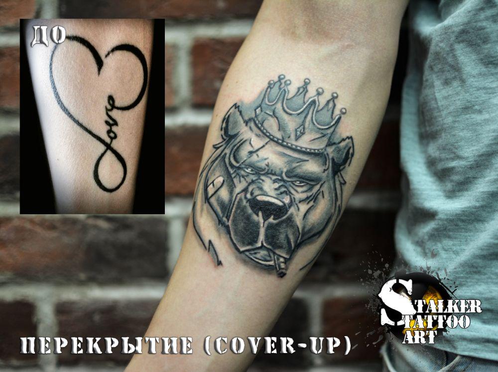 Студия Tattoo STALKER ART, фото №35