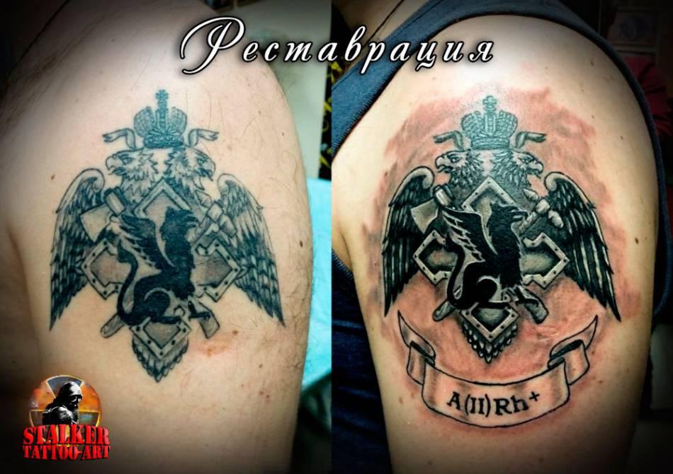 Студия Tattoo STALKER ART, фото №44